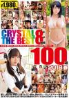 CRYSTAL THE BEST 8時間100選 2018 春